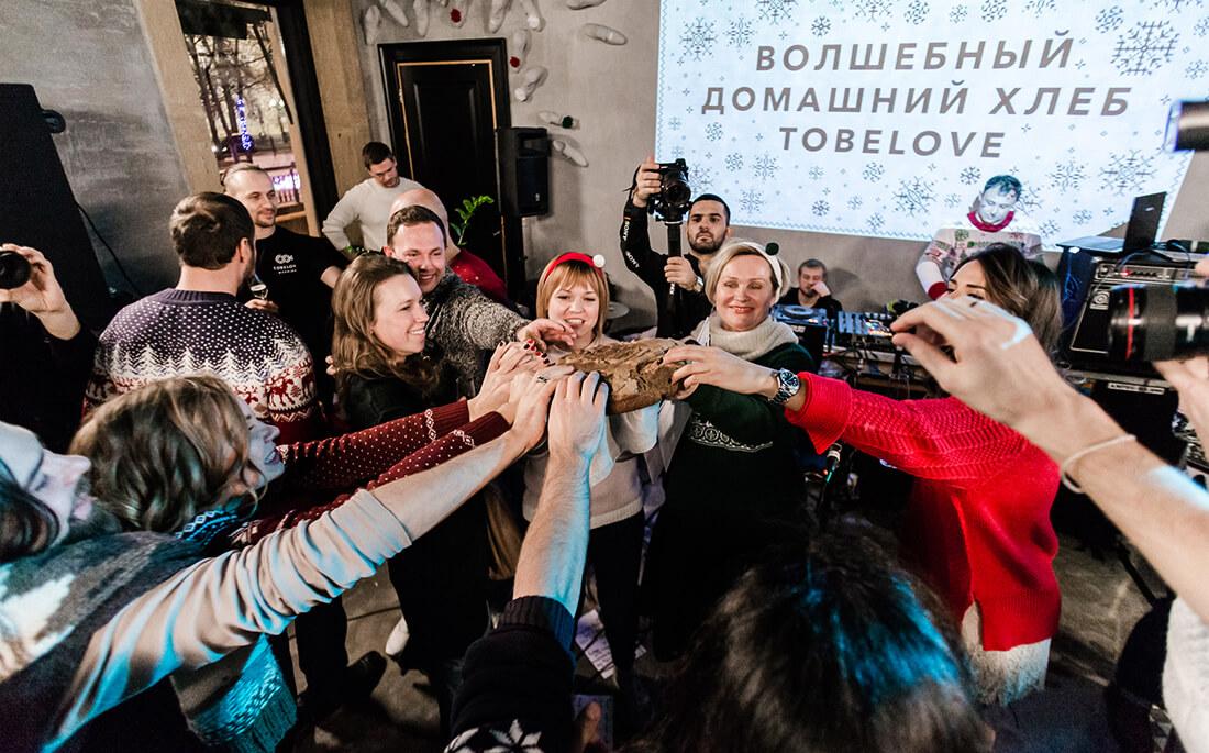 5_ВЯZKA PARTY 2016